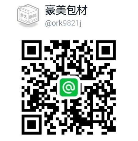 歡迎加LINE聯絡